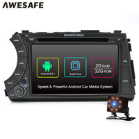 AWESAFE 2 Din 7 Inch Car DVD Player For SSANG YONG ActYon 2005 2012 With GPS