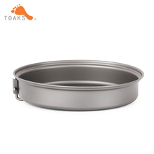 TOAKS Titanium Frying Pan Cookware Set With Folding Handle Diameter 145mm Eco-friendly Ultraight Titanium Pan frying pan tac bradex with handle cover granite 26 cm