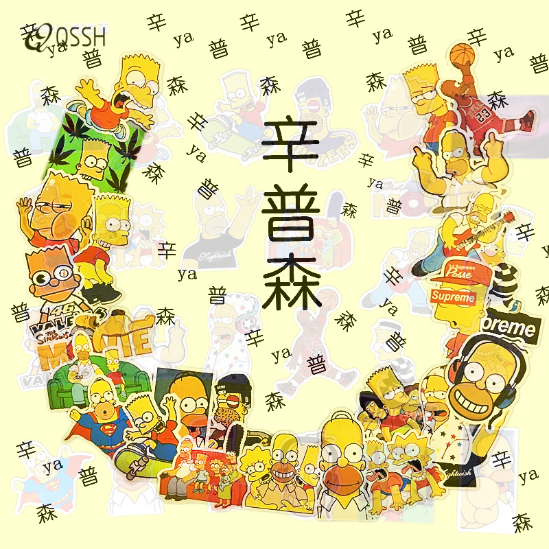 0400ac32e402f US $1.63 18% OFF|25pcs/Lot Cartoon Anime Vinyl Stickers Simpsons Street  Tide Graffiti Laptop Sticker Decals Car Styling Adesivi Sticker  Pegatinas-in ...