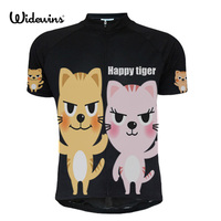 Cycling jersey 2018 animal happy tiger style bicycle ropa ciclismo hombre bike happy tiger cycling clothing maillot 5082