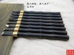 8 PCS Giappone SK5 Legno Intagliare A Mano Scalpello La Lavorazione Del Legno Set di Strumenti Manico In Ebano Lavorazione Del Legno Gouges