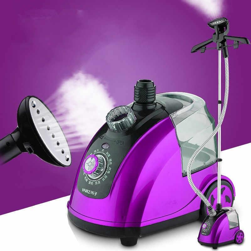 1800W Fabric Silk Clothes Steamer Home Iron Adjustable Heat Hanging Machine