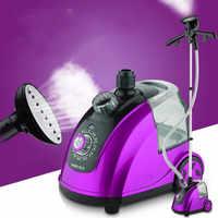 11 getriebe Einstellbare Garment Steamer 1.6L Hängen Vertikale Dampf Eisen 1800W Hause Handheld Garment Steamer Maschine für kleidung
