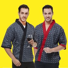 Food service japanese restaurant uniforms men sushi chef uniform male restaurant uniform shirt hotel japanese chef jacket AA796(China)