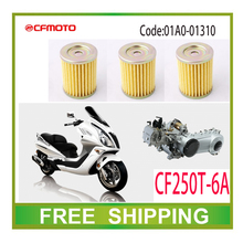Engine oil filter cleaner cf moto cf250t 6a gy6 scooter 250cc cfmoto accessories free shipping