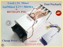 ANTMINER L3 ++, 580 м, б/у, с блоком питания BITMIAN, Scrypt Miner, Майнер LTC Litecion, Майнер лучше, чем ANTMINER L3 + S9 Innosilicon A4 A6