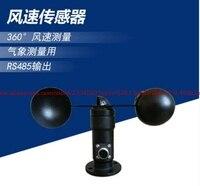 ZZ-S-WS-A 풍속 센서 모듈 485 고정밀 360 감지 날씨 특수 풍속계 센서