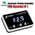 Автомобильный электронный контроллер дроссельной заслонки гоночный ускоритель мощный усилитель для Hyundai H-1 аксессуары для тюнинга