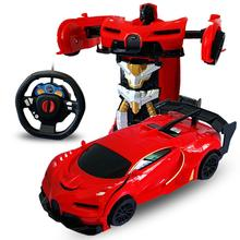 1:24 2 in 1 RC Car Deformation Remote Control Electric Robot Children Toy Gift Transformation Robots Fighting