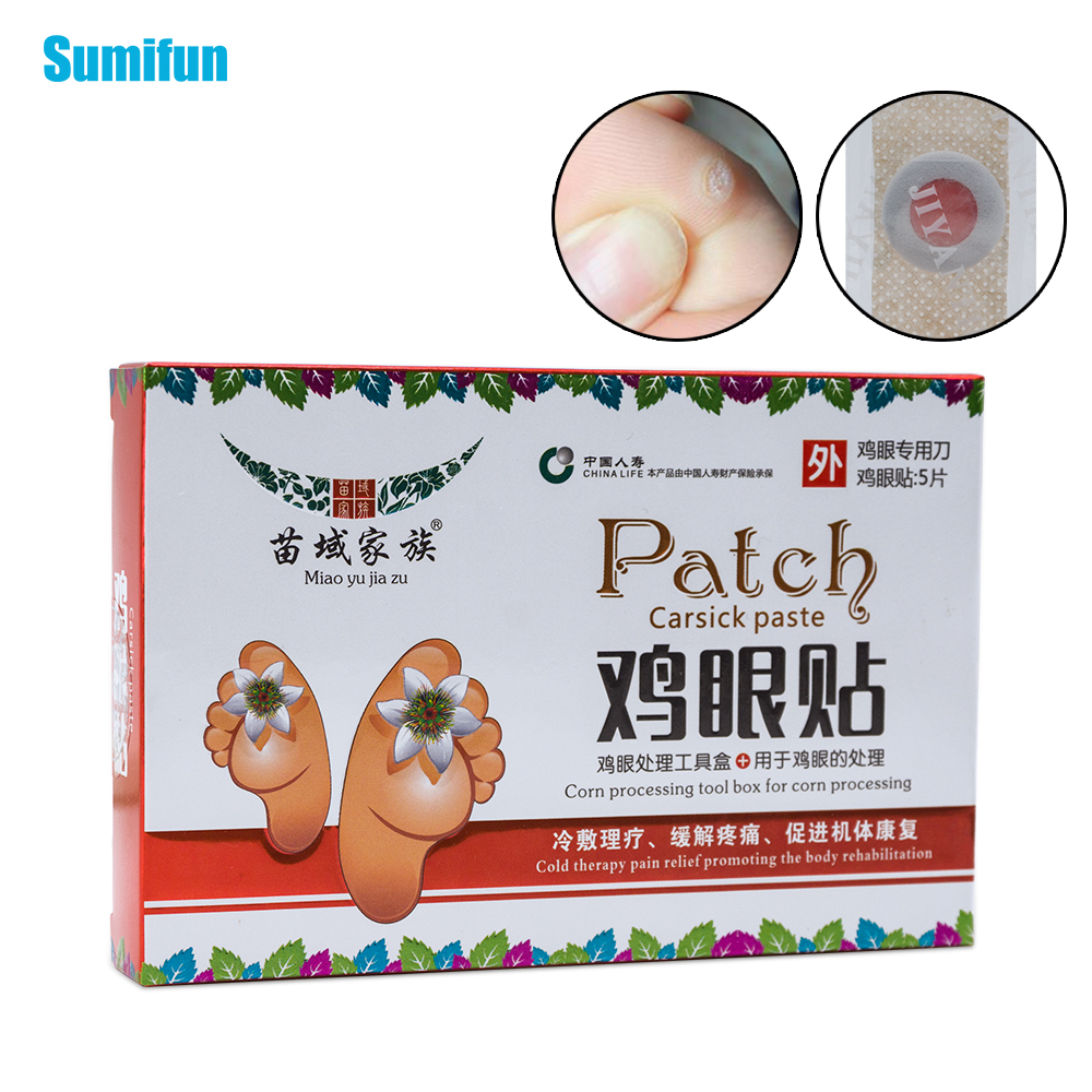 40 Pcs Foot Care Medical Plaster Foot Corn Removal Calluses Plantar Warts Thorn Plaster Health Care For Relieving Pain C584 Инструмент