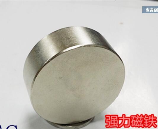 2pcs super powerful Dia 40mm x 20mm neodymium magnet 40x20 disc magnet rare earth NdFeB N52 magnets 40 x 10 x 5mm powerful ndfeb magnet silver 2 pcs