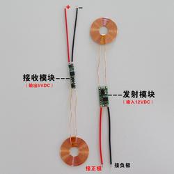 Тонкий срез Беспроводной зарядки Модуль/Беспроводной Питание модуль (30 мм Вне катушки Диаметр)