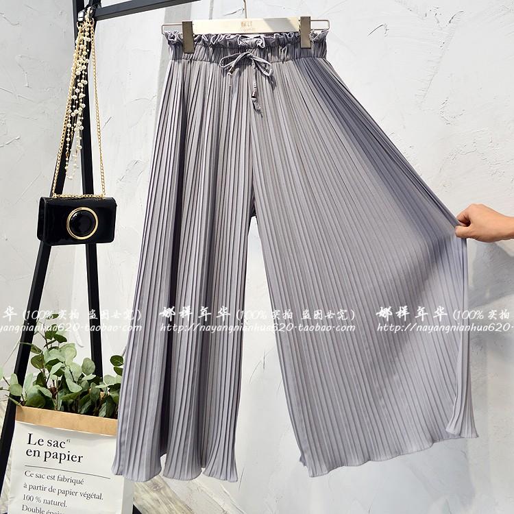 2019 Summer High Waist Lace Up Waist Pleated Pants Women Loose Wide Leg Chiffon Pants Lady Lace Up Waist Ankle Length Pants 42