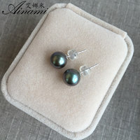 Ainami Tahitian Pearl Earrings Round Pearl Earrings 8 9MM High Luster Pearl Top Quality G14k