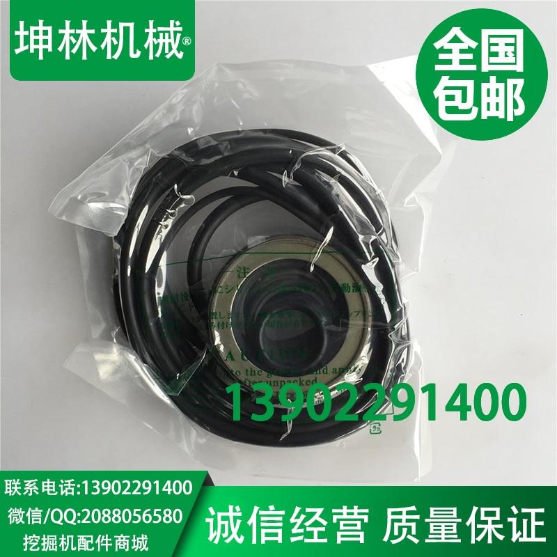 Komatsu PC220-123567 PC240-8 PC310 excavator pump seal repair kits