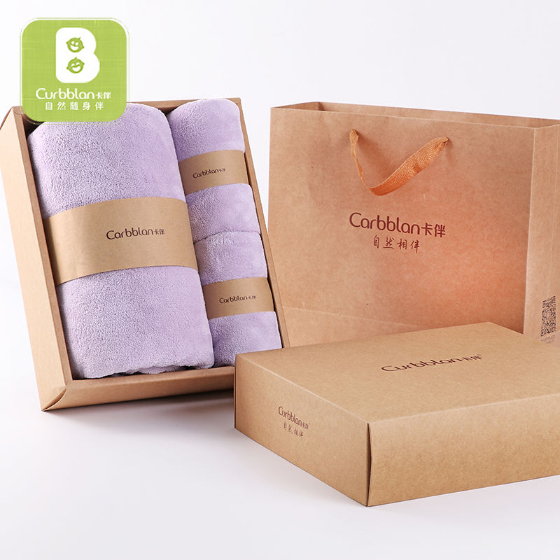 Three Pieces Bath Towel Set Washcloth Home Textiles Water absorption Simple Shower Super soft Hotel towels Business gifts