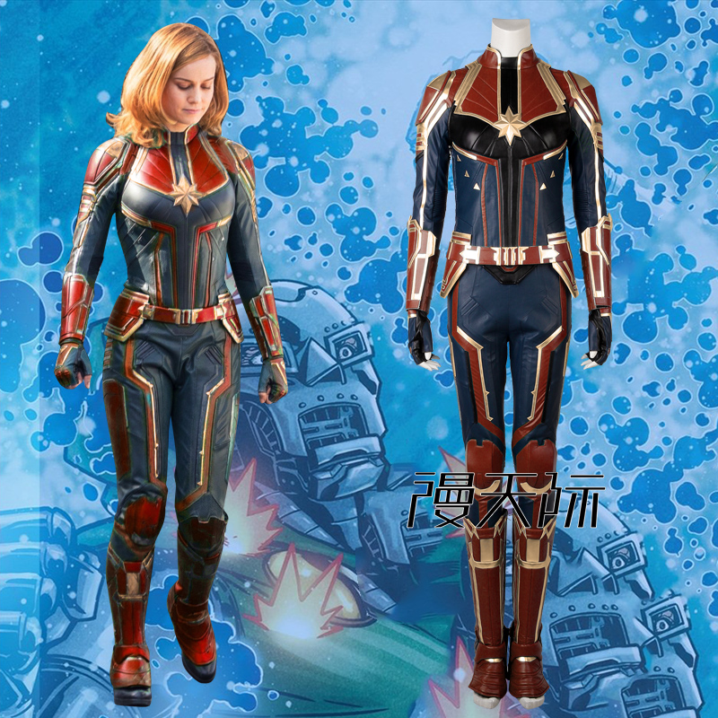 Customized Captain Marvel Ms. Marvel Carol Danvers Cosplay Costume Film Comics Heroine Halloween Clothes For Women Leather Adult