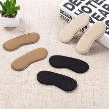 1Pair 3 Colors Elastic Heel Liner Sticky Sponge Inserts Silicone Heel Protector Pad Cushions For Shoes Inserts Insole High Heels(China)