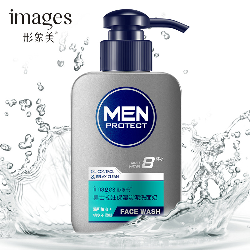 IMAGES Men Carbon Mud Face Moisturizer Cleanser Facial Care Oil Control Shrink Pores Acne Treatment Blackhead Skin Care