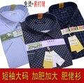 2016 hombres recién llegado de manga corta camisa de fácil cuidado formal de moda super gran calidad de hihg más el tamaño 4XL 5XL 6XL 7XL 8XL