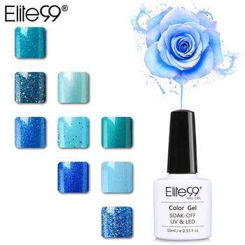 Elite99 10ml Blue Color Series UV Gel Nail Polish Top Base Coat Needed Soak Off Nail Gelpolish Varnishes All 36 Colors Wholesale