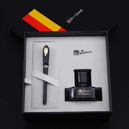 0.38mm Nib Picasso PS-T86 Finance Fountain Pen for Girl High End Luxury Standard Pens Gift Set Hot Selling Free Shipping ayse evrensel international finance for dummies