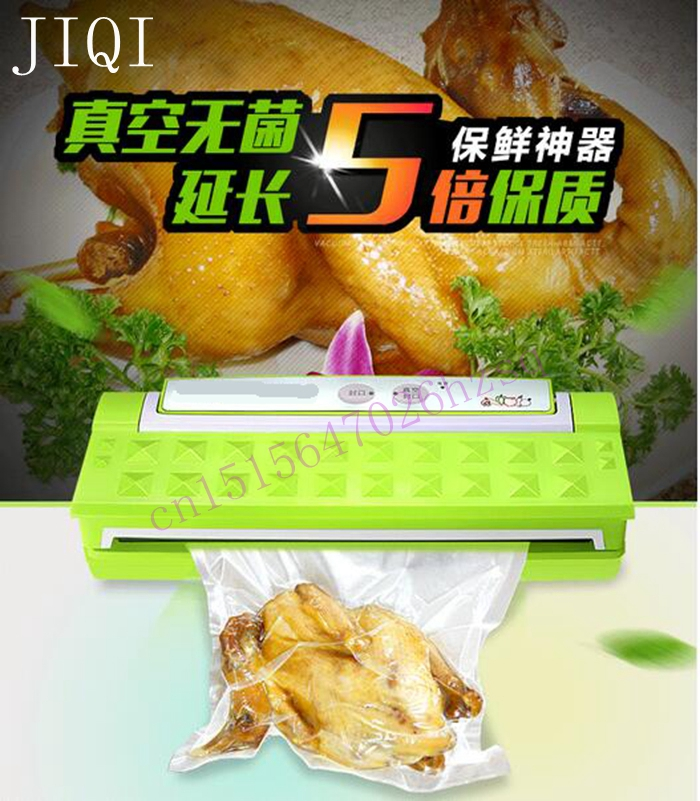 Vacuum Food Sealer Electric Food Packaging Machine Automatic Food Processor commercial tea plastic sealing machine cake packing free shipping 2015 yr new tea premium jasmine pearl tea jasmine longzhu flower tea green tea 250g bag vacuum packaging