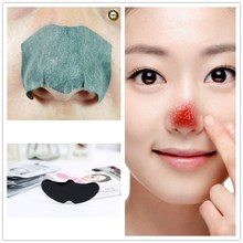цены Black mask for Pig Nose Mask Remove Blackhead Acne Remover Clear Black Head Clean Face Care Cosmetic 10Pcs