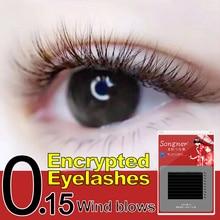 1 Pair Of Natural Leeches False Eyelashes Super Soft Fluffy Real Water Mane Dense Wind Blowing Air Beauty
