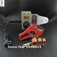 Free Shipping With 42mm Pipe Cutter 20 32mm Plastic Tube Pipe Welder 220V 600W Hot Melt