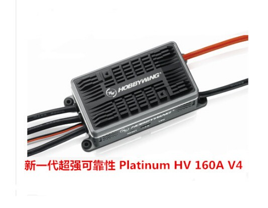 Hobbywing Platinum HV 160A V4 6-14S Lipo Brushless ESC for RC Drone Quadrocopter Heli copter F17827