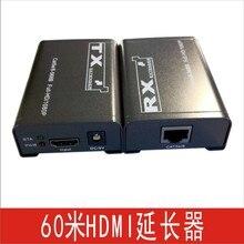 60m HDMI Extender CAT5e/6 Support 1080p 60m Extension Like HDMI Splitter Transmitter Receiver for CCTV DVR NVR HD60