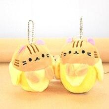WVW Kawaii Mini Plush Stuffed Animal Tortoise Cat Cartoon Kids Toys for Girls Children Baby Birthday