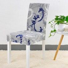 Vente Chair Blue Achetez Galerie Des Petits Cover En Lots À Gros vmnN0w8