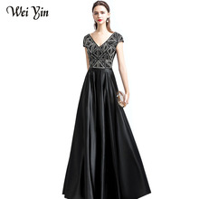 wei yin WeiYin Real Photos Prom Dresses Evening Dress
