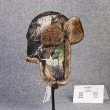 Bomber Hats Faux Rabbit Fur Russian Ushanka Vintage Warm Ear