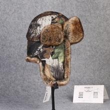 Bomber Hats Faux Rabbit Fur Russian Ushanka Vintage Warm Earflap Aviator Trapper Men Women Winter Warm
