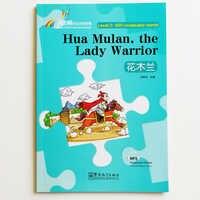 Хуа Мулан, леди воин Радужный мост Градуированный китайский читатель серии уровень 2:500 слова уровень HSK2-3 китайская книга для чтения