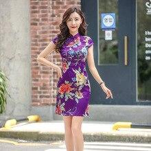 Neue Lila Elegante Chinesisches Traditionelles Kleid Frauen Blumendruck Kurze Cheongsam QiPao Cocktailkleid Größe S-XXXL