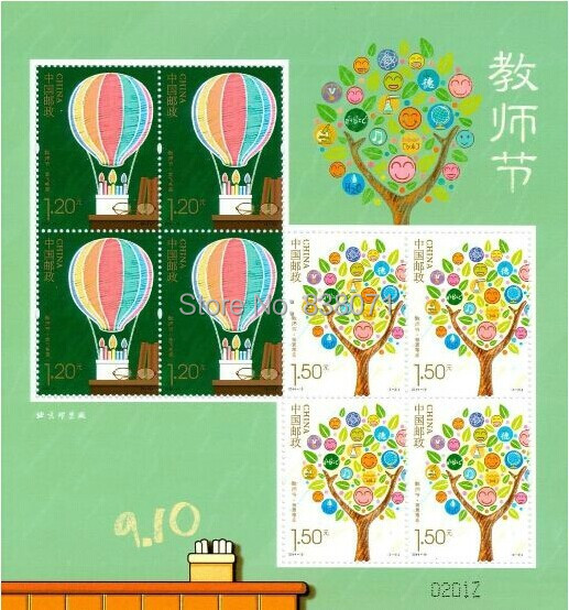 china post stamp 2014-19,postage stamps collecting,teacher stamps,Teacher's Day stamps,Mini Sheet,souvenir sheet 4pcs chinese acient tower postage stamps unused new no repeat non postmark published in china best stamps collecting