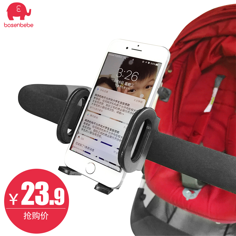 Baby Stroller Mobile phone holder Infant Stroller Bicycle Carriage Cart Accessory Plastic Bottle Cup Holder Baby Activity Produ carfu ac 2179 plastic beverage mobile holder black