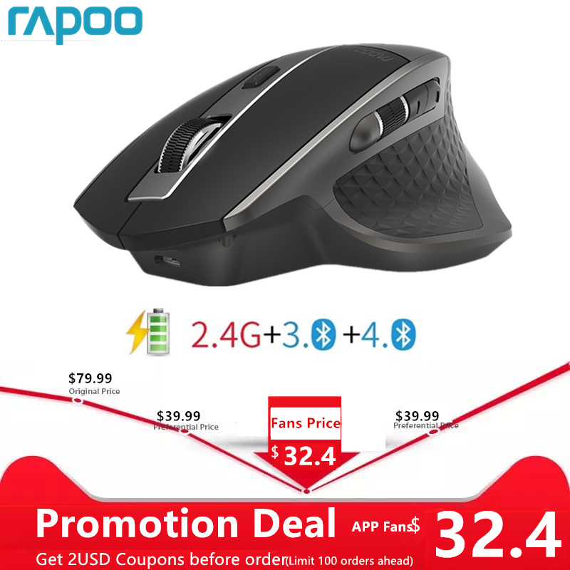 Rapoo MT750 перезаряжаемая многомодовая беспроводная мышь легко переключается между Bluetooth и 2,4G до 4 устройств для ПК и Mac