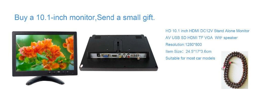 General 10.1 Inch 1280*800 LED Screen Car Monitor Car Stand Alone Monitor Rearview Monitor with VGA HDMI AV USB BNC/TV 10198-1