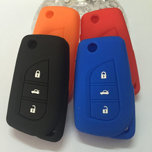 Silicone car key case Holder Remote Fob case cover For Toyota Yaris Reiz Carola Rav4 for