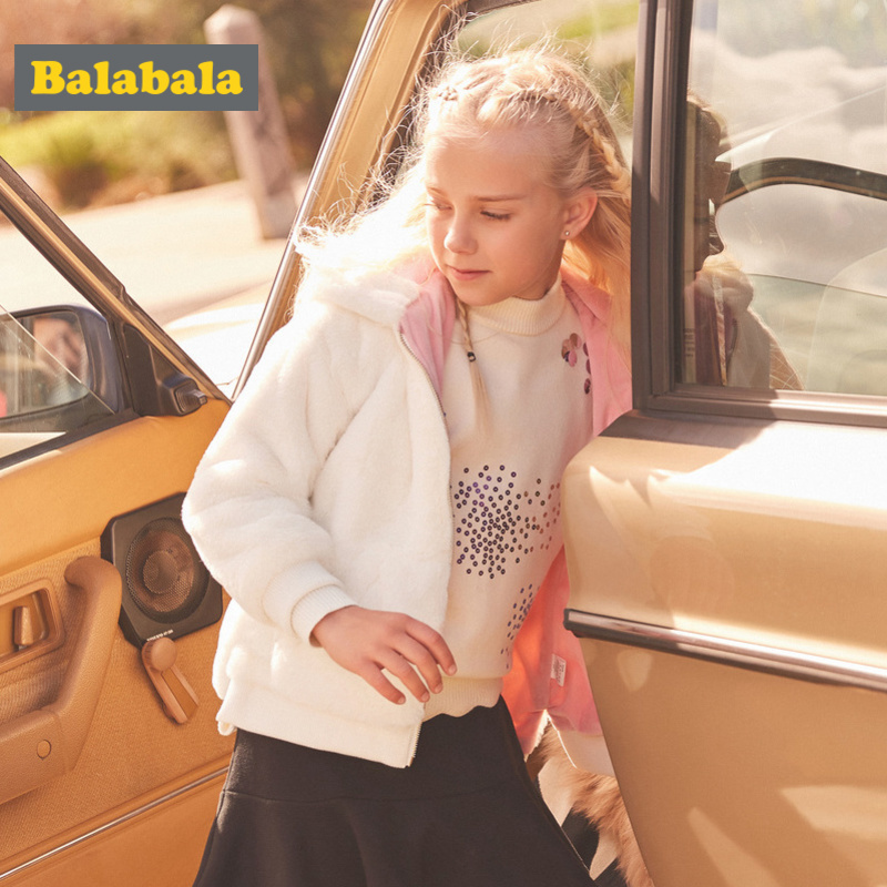 Balabala Girls Plush Hooded Jacket in Fleece-Lined with Zip Teenage Girl Embroidered Zip-Jacket with Ribbed Cuff Slits at SideBalabala Girls Plush Hooded Jacket in Fleece-Lined with Zip Teenage Girl Embroidered Zip-Jacket with Ribbed Cuff Slits at Side