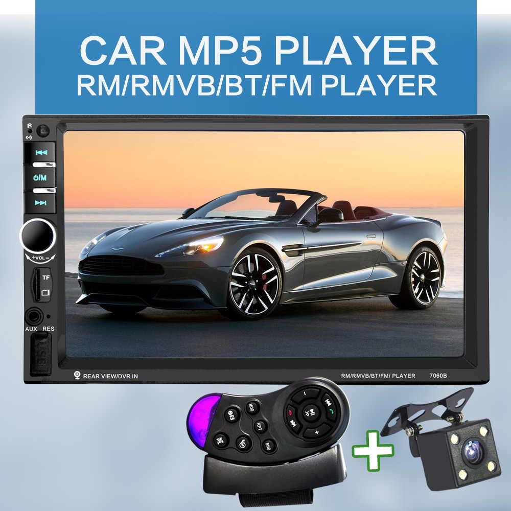 7060B 7 インチ Bluetooth TFT スクリーンカーオーディオステレオ MP4 プレーヤー 12V 自動 2 Din サポート AUX FM USB SD MMC Jpeg 、 WMA 、 MP5