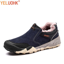 38-46 Natural Leather Winter Men Shoes High Quality Men Boots Plush Warm Winter Boots Men Anti-skidding Work Shoes Safety