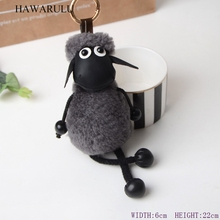 HAWARULU 1Pcs DIY Handmade Cartoon  sheep key bionic Christmas pompom wedding decoration/gift/key chain/hairpin clothing