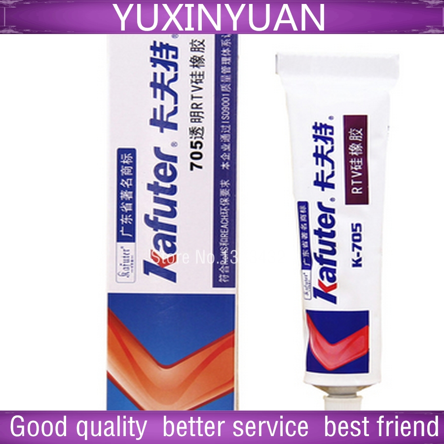 Special 705 705 transparent RTV silicone rubber silicone rubber silicone K705 45G comply with environmental AliExpress
