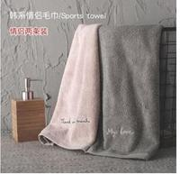 Thickening pink/grey towels cotton wash cloth home absorbent adult bath towel 78x35cm 2pcs sport towels for couple